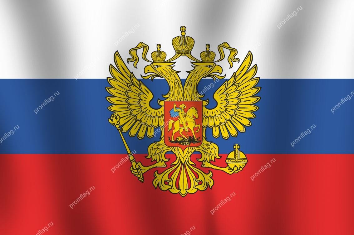 Россия с гербом