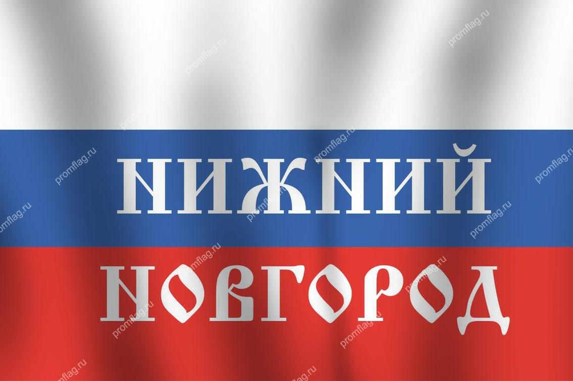 Россия с надписью