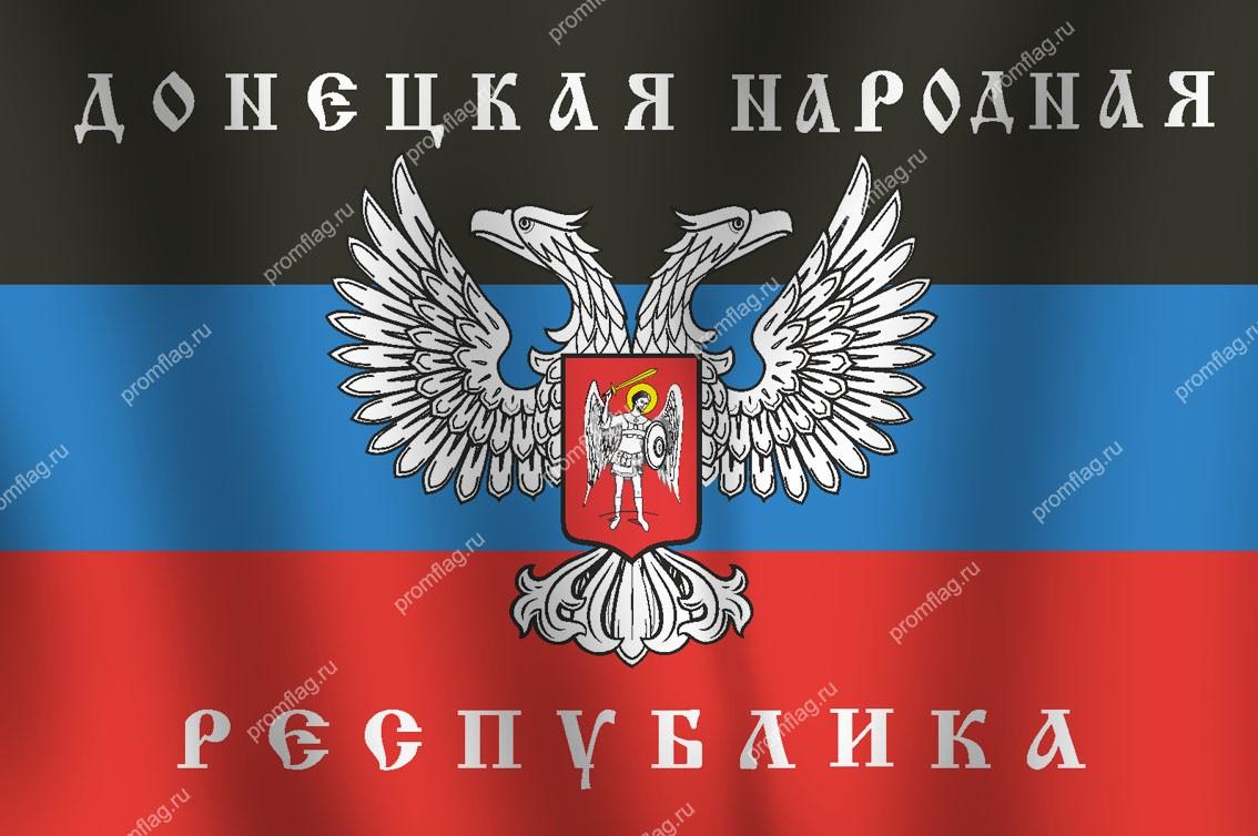 Флаг Донецкой народной республики (ДНР)