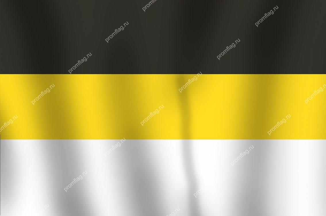 Флаг Российской империи