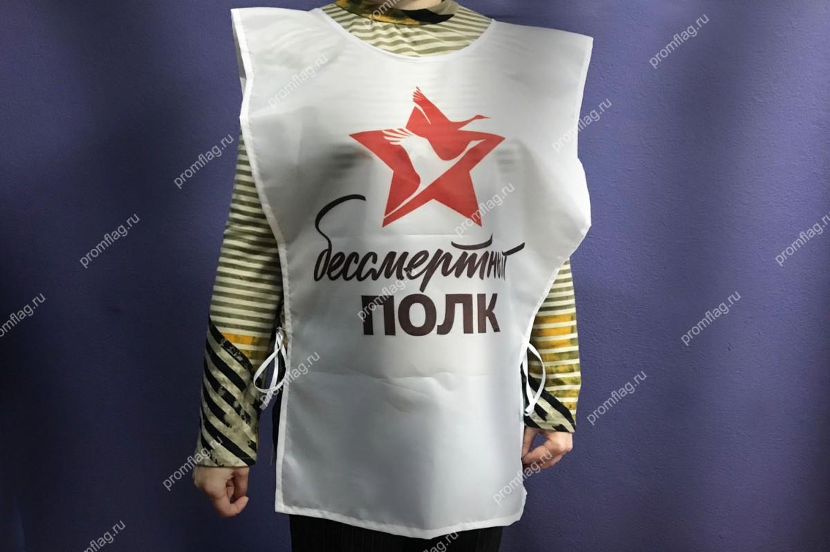 Манишка Бессмертный полк белая