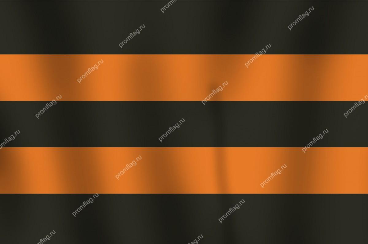 Флаг 9 Мая №1