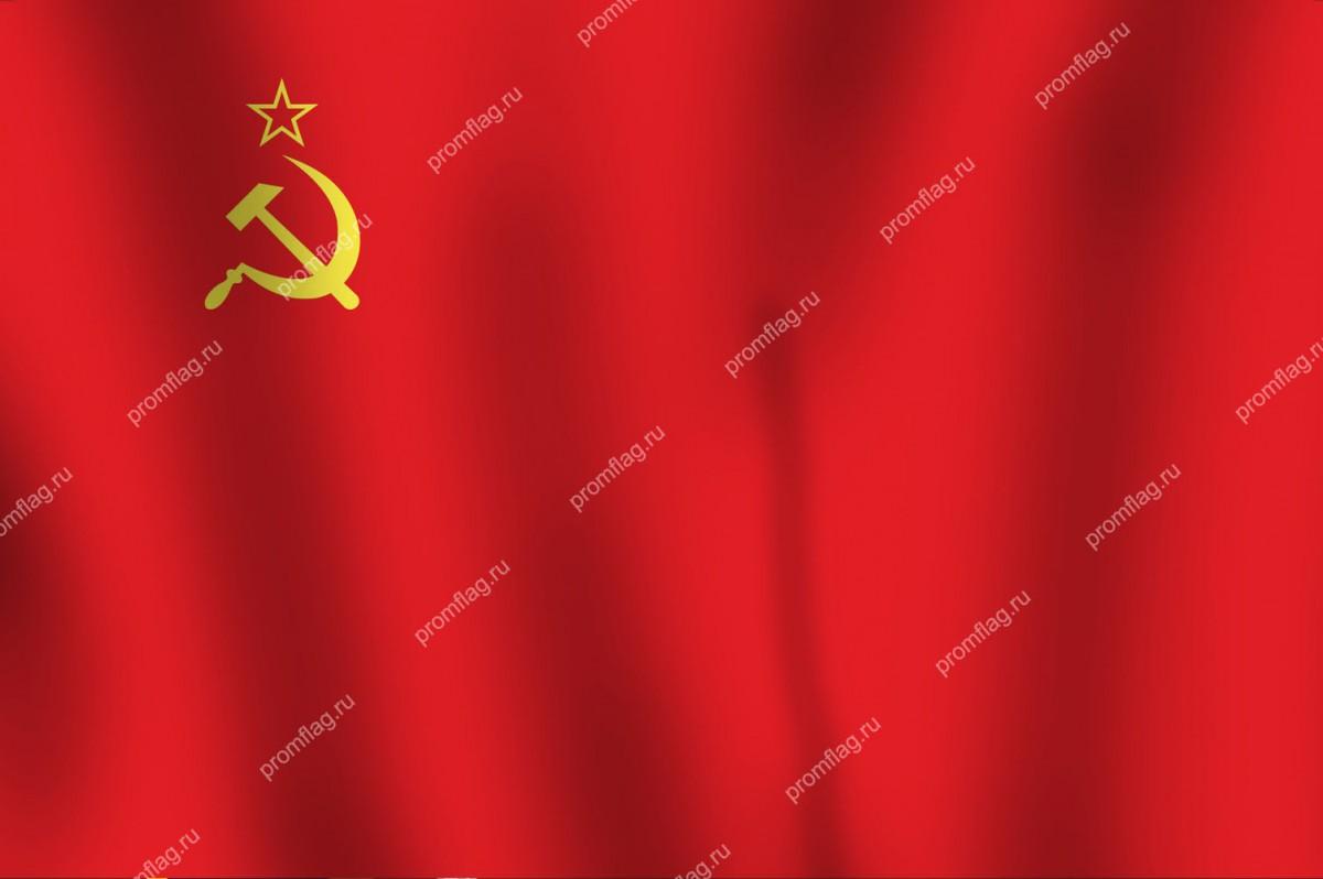 Флаг 9 Мая №8